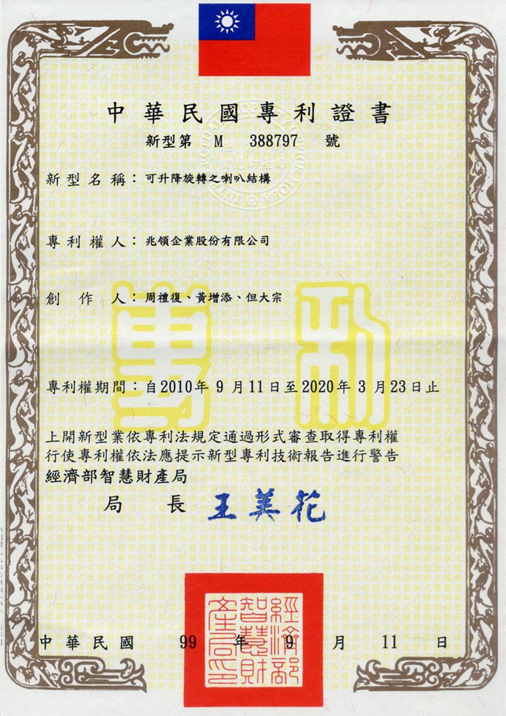 iso 9227 中文 版
